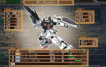 Gundam_mk2